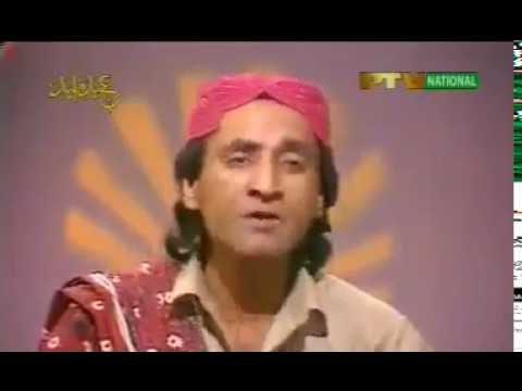 manzoor sakhirani   eha aas andar main   all best old new hits sindhi songs kalam video