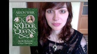Anne Boleyn   Tudors Talk   Review