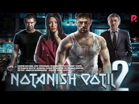 Notanish Qotil 2 (o'zbek Film) | Нотаниш котил 2 (узбекфильм) 2019 #UydaQoling