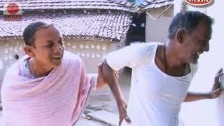 New #Purulia Song 2019 - Koto Asha   Comedy Video   Joga & Chodka   #Bangla/ Bengali Song 2019
