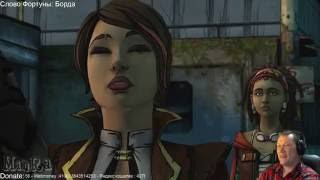 Tales from the Borderlands - #3 Ми-ми-ми навигатор (60 FPS)