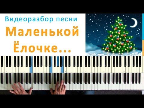 зимой - играем на пианино
