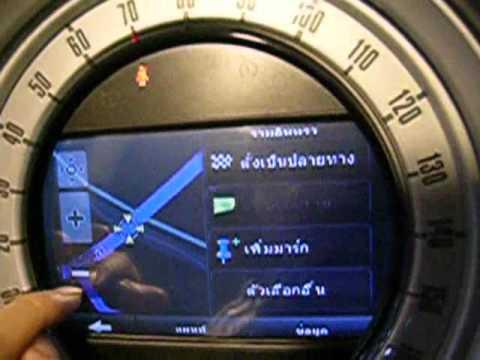 Karako Touch Screen Dvd Gps On Mini Cooper S