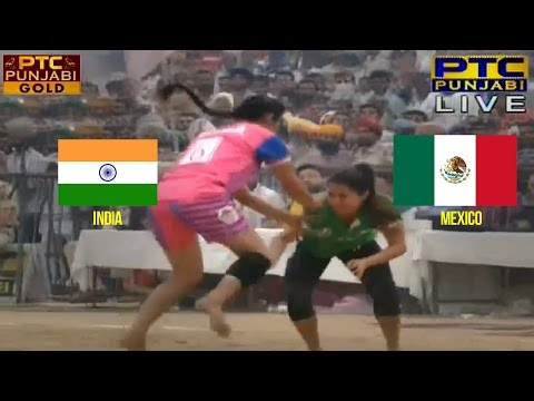 India VS Mexico Women's  Dr. B. R. Ambedkar 6th World Cup Kabaddi Punjab 2016