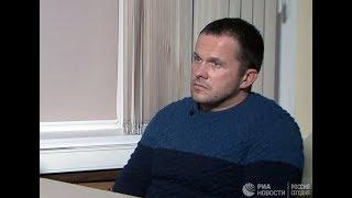 """""""Подозреваемые"""" по делу Скрипалей об опасениях за свою жизнь"""