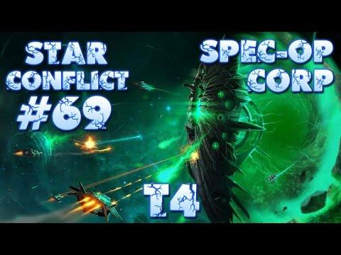 Star Conflict #69 Спецоперация Т4 на Lance-S
