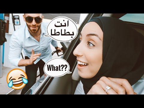 Speaking ARABIC For The Whole Day! *HILARIOUS*