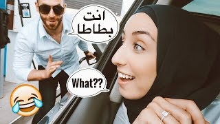 Speaking ARABIC for the whole day! HILARIOUS