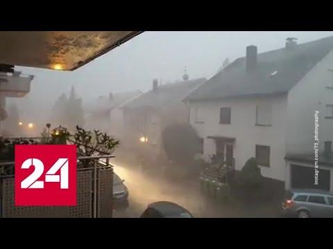"""""""Погода 24"""": сильные ливни надвигаются на Русскую равнину - Россия 24"""