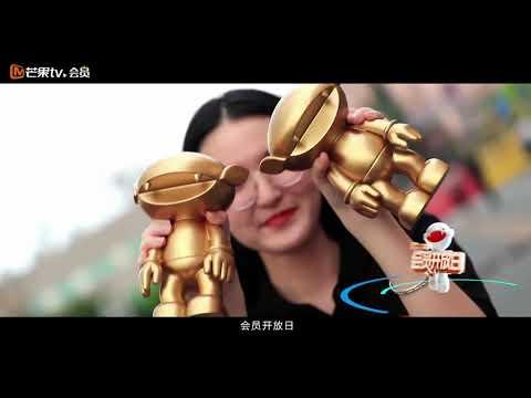 2019芒果TV会员宣传片发布:天生青春,不负热衷!【芒果TV国际APP 飘洋过海来陪你】