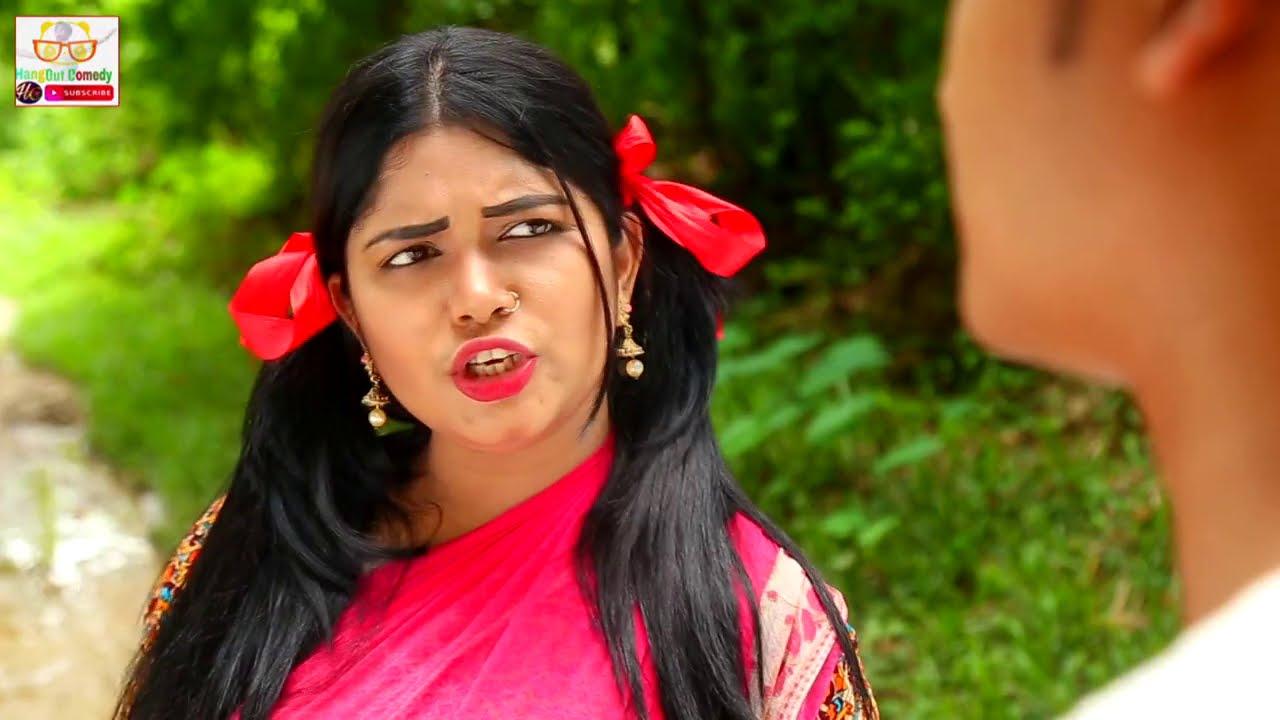 সিলেটি নাটক   কটাই মিয়ার নতুন বউ    SYLHETI NATOK   Kotai Miar Notun Bow   Comedy EID DRAMA 2020   