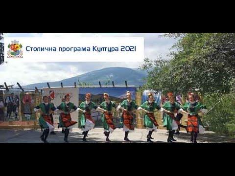 Фолклорен празник в с. Бистрица (НА ЖИВО)