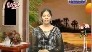 telugu christian song  Vani sing .rm