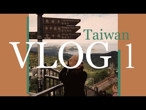 VLOG 1    The journey in Taiwan