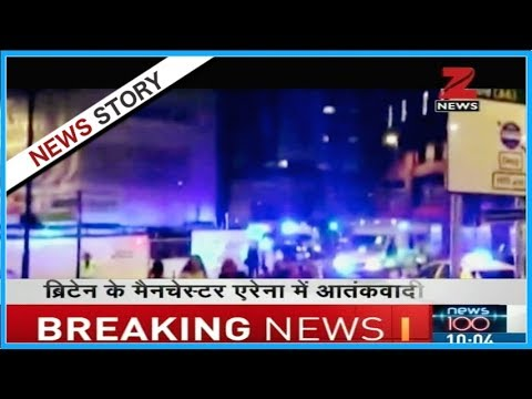 Bomb blast during pop concert in Manchester arena of Britain