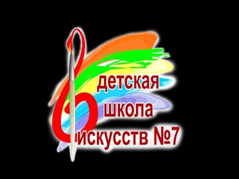 Отчетный концерт хореографического отделения детской школы искусств №7 2016