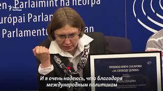 Представители Олега Сенцова получили за него премию Сахарова