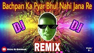 Bachpan Ka Pyar || Sonu Meri Darling || Funny Remix || Funny dialogue dj song || Ft.VDB