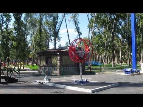 Запуск катапульты Парк Горького Харьков Launch catapult Gorky Park Kharkov