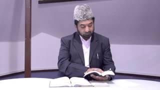Le Jeûne Existe Dans Toutes Les Religions - Dars 04 - Dimanche 14 juillet 2013