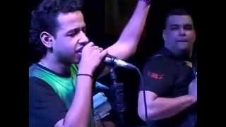 Échate Pa Allá El Gran Martin Elias y Rolando Ochoa