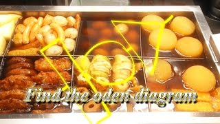 【Tokyo How To Ep.11】How to eat ODEN #tokyoextra #東京EXTRA