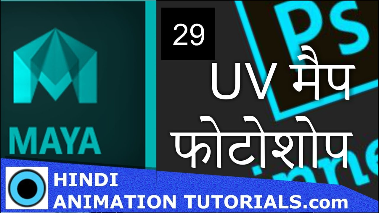how to create uv map maya