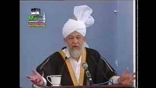 Friday Sermon 18 August 1995