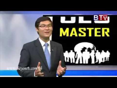 "Business Cambodia ""High Performance Sale Strategy"" Khmer Language"
