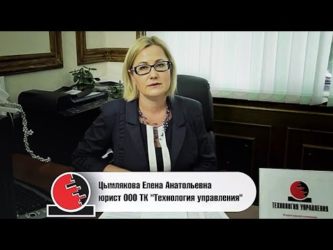 Создание товарищества собственников жилья (ТСЖ). Регистрация ТСЖ 2016