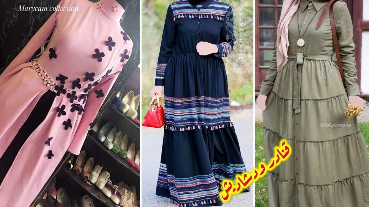 83e5b297e72ef اجمل عبايات سوداء وعبايات كاجوال تركي وجينز للمحجبات للعيد👗😍 2018 hijab  style for eid