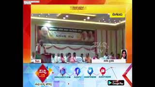 Former CM B. S. Yeddyurappa Outrage Against Bangalore Corporator's| ಸುದ್ದಿ ಟಿವಿ