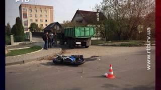 Мотоцикліст не розминувся із вантажівкою та отримав важкі травми
