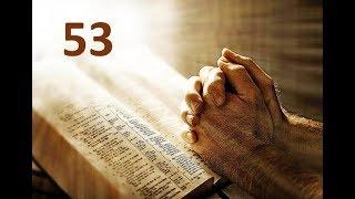 IGREJA UNIDADE DE CRISTO / Estudos Sobre Oração 53ª Lição - Pr. Luís Brito