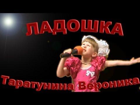 Песня Раз ладошка два ладошка   Детские песенки