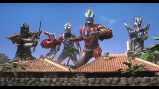 MAD 劇場版ウルトラマンジード つなぐぜ! 願い!! - 絆∞Infinity / Ultraman Geed The Movie Theme Song thumbnail