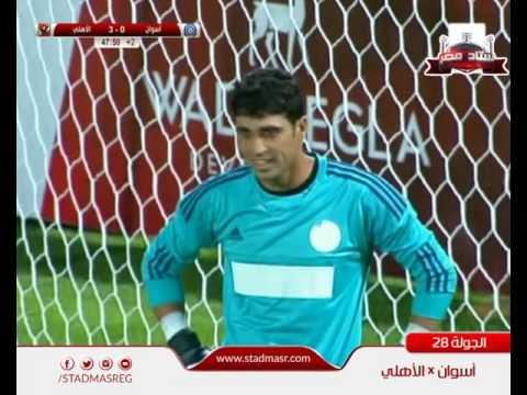 ahly-vs-aswan-goals-4-0