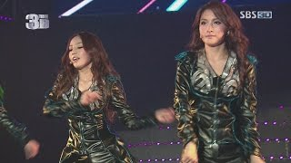Download Video 131229 THE 3D 카라 KARA - STEP WANNA JUMPING LUPIN HONEY MR. MP3 3GP MP4