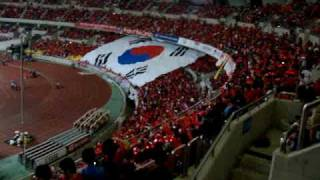 Asiad Stadium Busan - public viewing in Korea