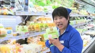 천연식품 전문기업 유미…