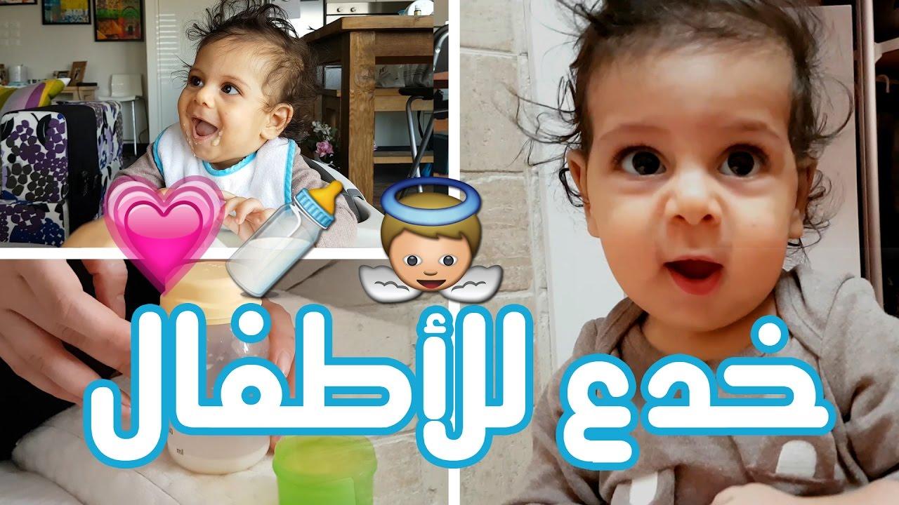 خدع اطفال -  نصائح للعناية بطفلك الرضيع | baby care tricks