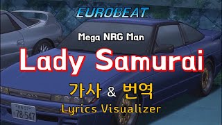 【Eurobeat】Mega NRG Man / Lady Samurai 가사&번역【Lyrics, Initial D, 유로비트】