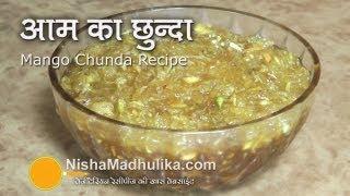 Mango Chunda Recipe | Aam Ka Chunda