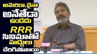 Director S S Rajamouli reviled RRR Latest Update   RRR Latest News   Ram charan   JR NTR   FL