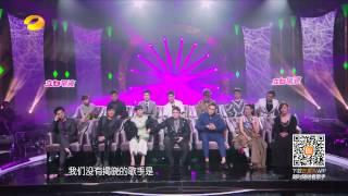 I Am A Singer 3 Ep9 我是歌手3 第三季 第9期 2015-02-27 500名現場觀眾投票结果  live audience voting results PK round