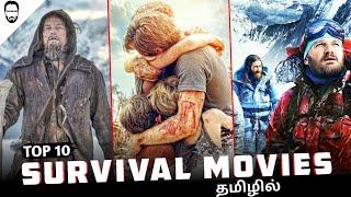 Top 10 Survival Movies in Tamil Dubbed | Best Hollywood movies in Tamil | Playtamildub