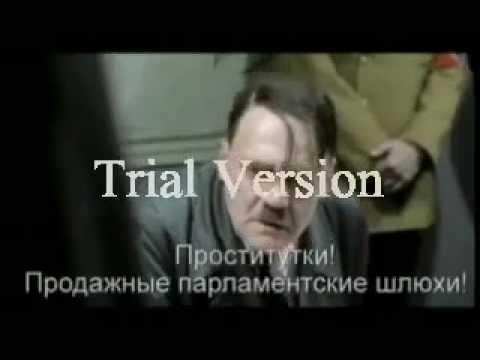 Гитлер и скайп.mp4