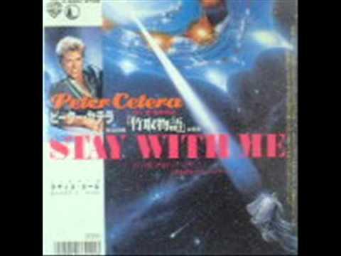 Peter Cetara - No Explanation OST