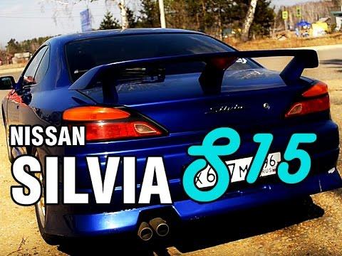 Nissan SILVIA S15, SR20DE, 160 hp - краткий обзор