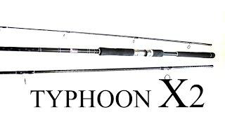 Самый лучший спиннинг для дальнего заброса TYPHOON X2 !!! В своей ценовой категории .